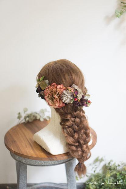 アンティークシックダリア髪飾り