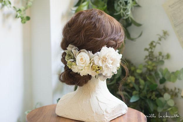 ホワイトダリアヘッドドレス