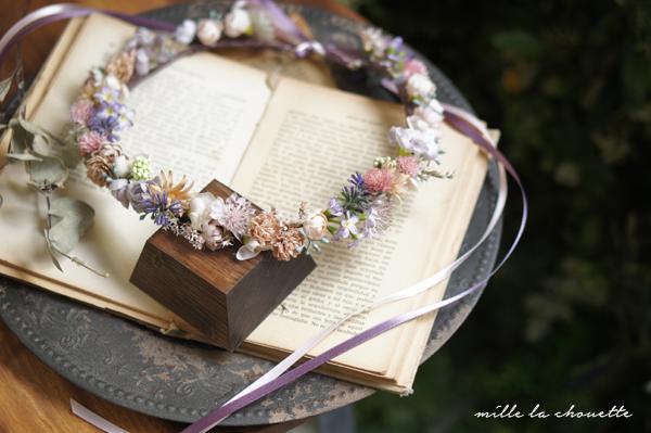 小花の花冠