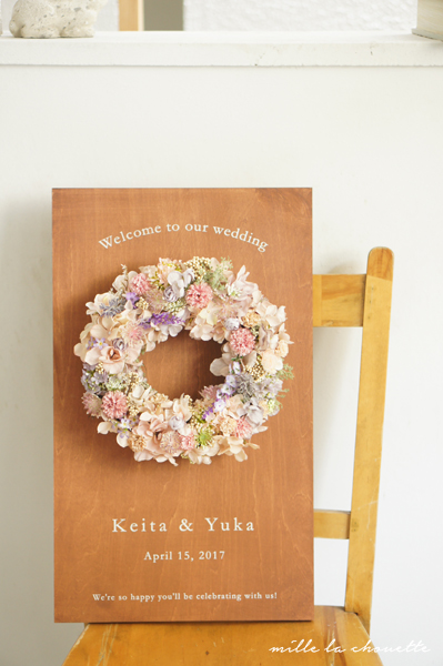 アンティークピンクの小花ウェルカムボード